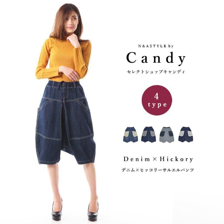 サルエル デニム パンツ   Select Shop Candy   詳細画像1