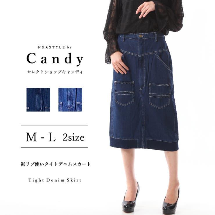 裾リブ使い ウエストゴム タイト   Select Shop Candy   詳細画像1
