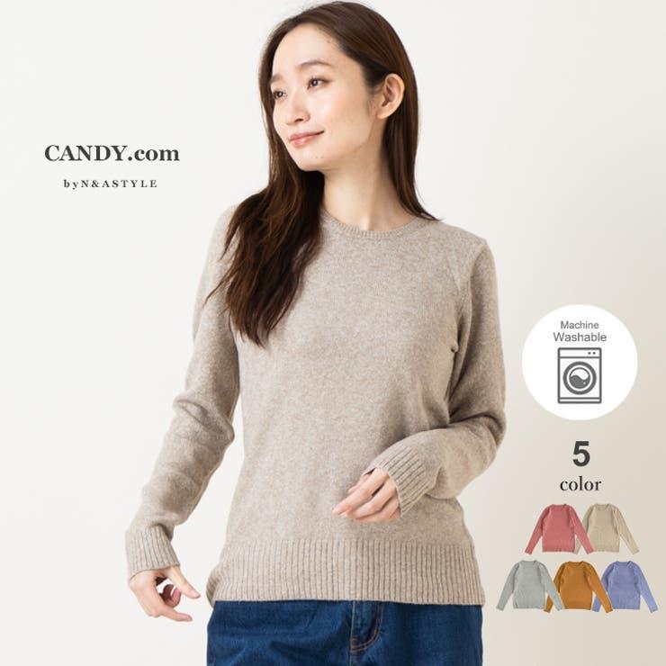 ふんわり柔らかタッチ ニット セーター | Select Shop Candy | 詳細画像1