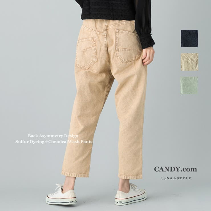 硫化染め ケミカルウォッシュ バックアシメ   Select Shop Candy   詳細画像1