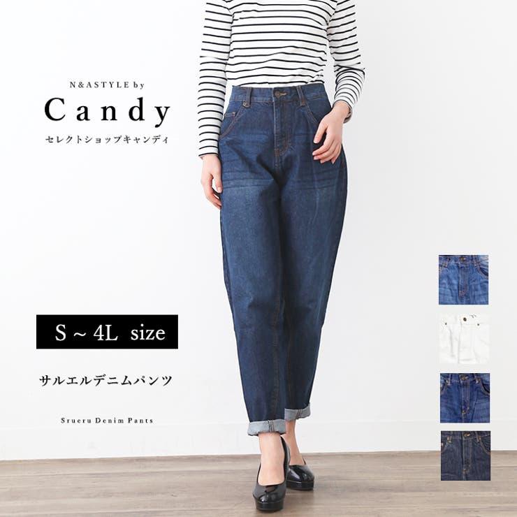 サルエルデニムパンツ レディース ボトムス | Select Shop Candy | 詳細画像1