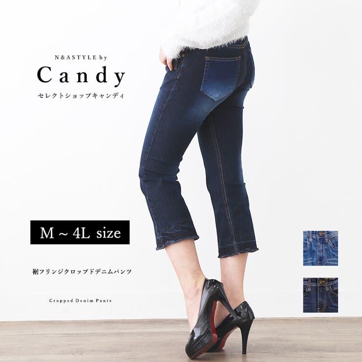 裾フリンジ クロップド デニムパンツ   Select Shop Candy   詳細画像1