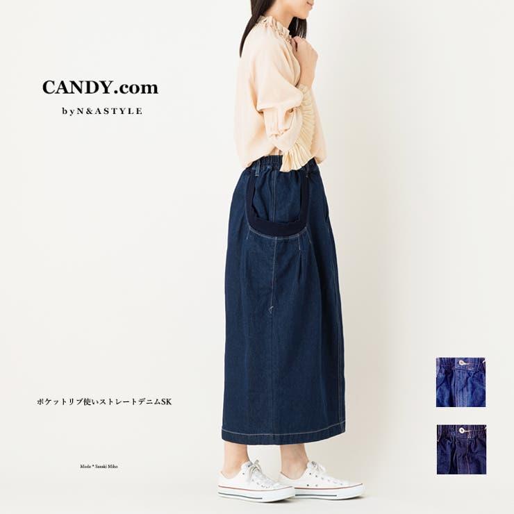 リブ素材切替えラウンドポケット ストレート ロング | Select Shop Candy | 詳細画像1