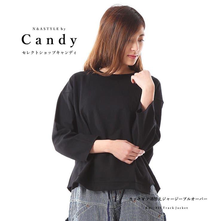カットオフ切替えジャージープルオーバー レディース カットソー スウェット | Select Shop Candy | 詳細画像1