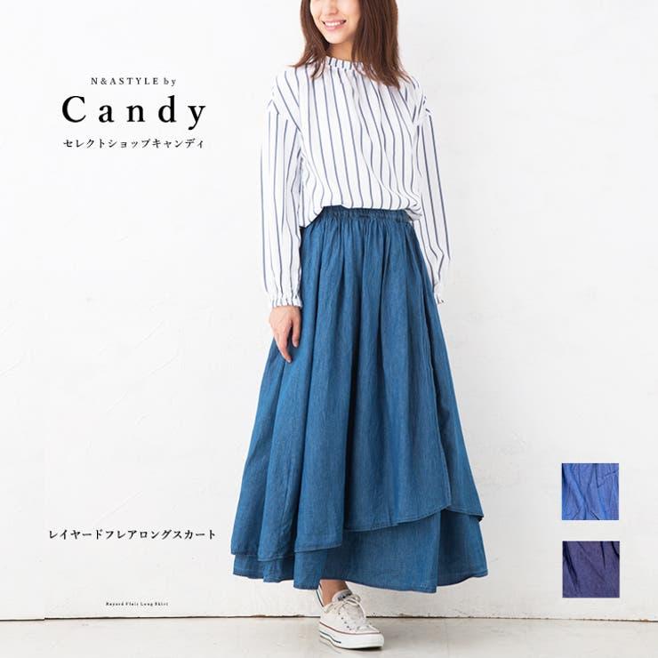 レイヤード フレア デニム | Select Shop Candy | 詳細画像1