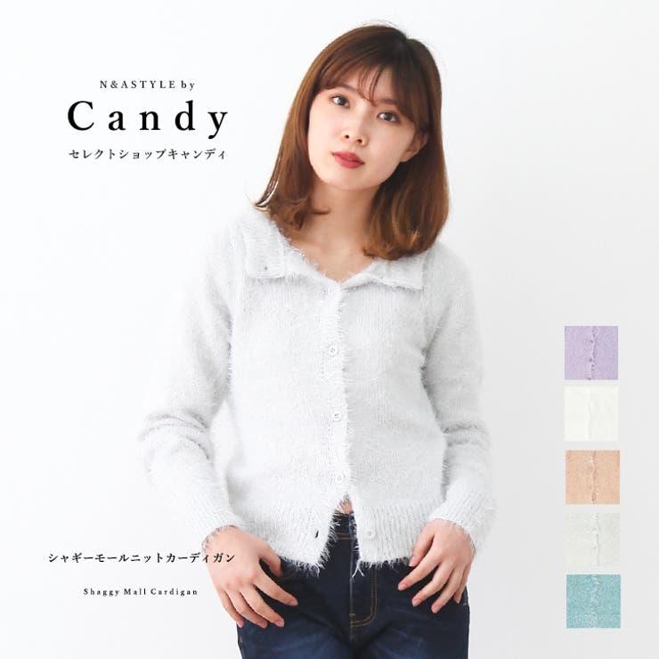 フェザーモール シャギーニット 長袖 | Select Shop Candy | 詳細画像1