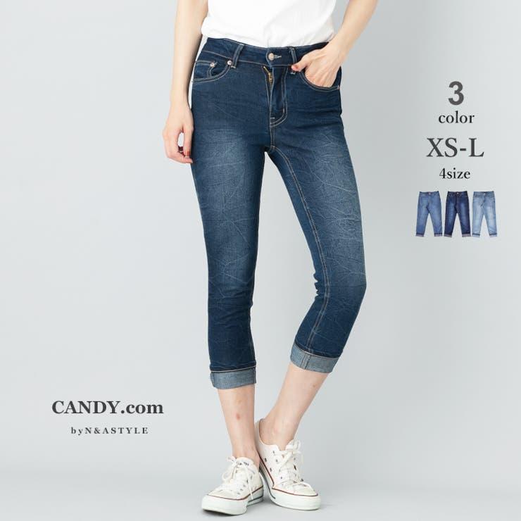 ロールアップ クロップド デニム   Select Shop Candy   詳細画像1