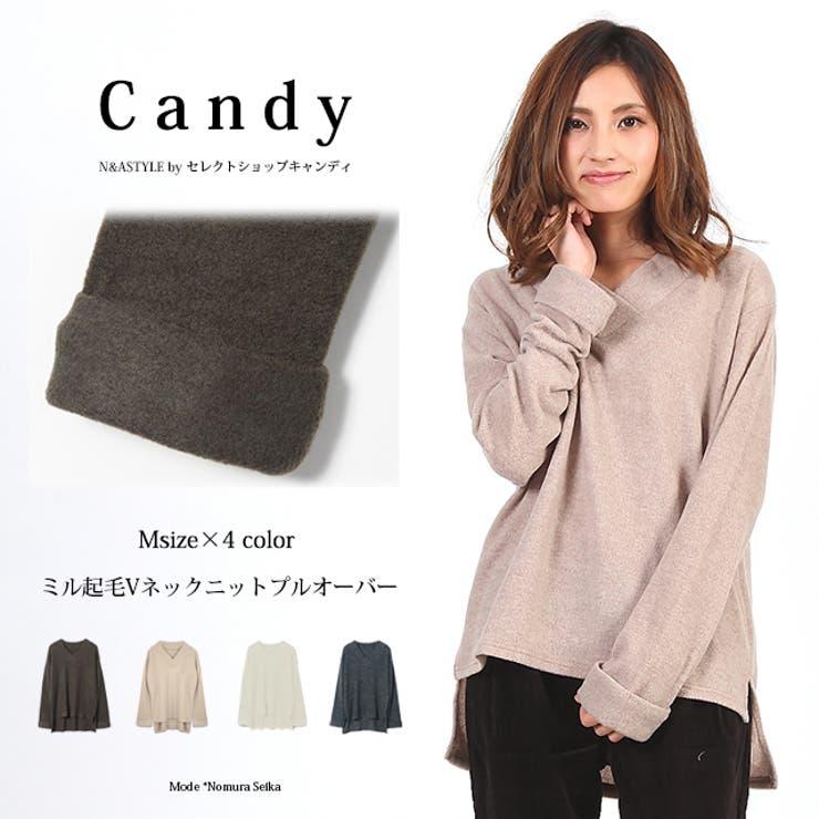 ミル起毛Vネックニットプルオーバー レディース テールカット | Select Shop Candy | 詳細画像1