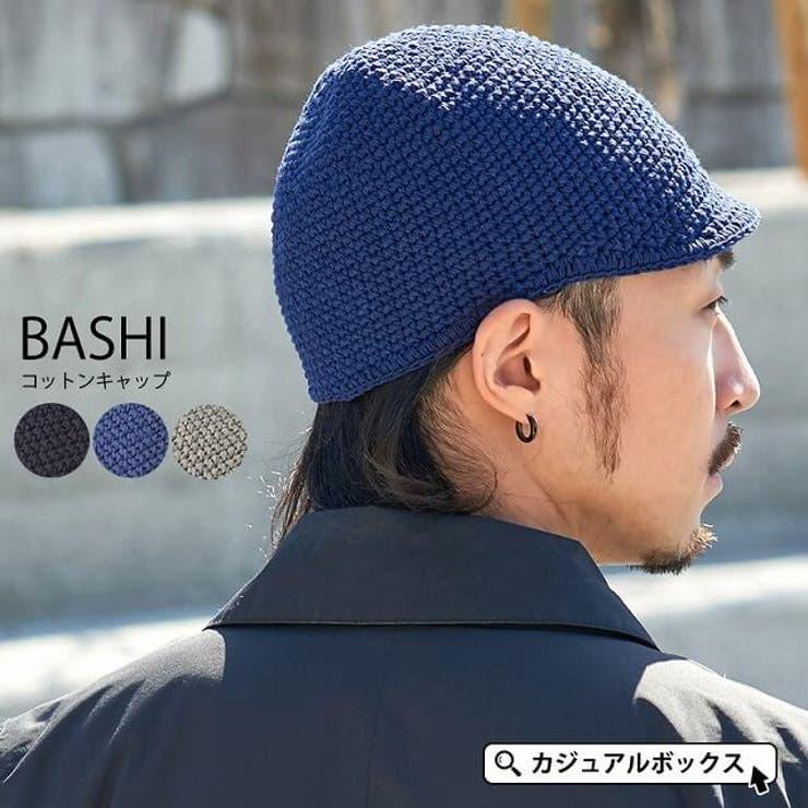 BASHI コットン キャップ   ゆるい帽子CasualBox   詳細画像1