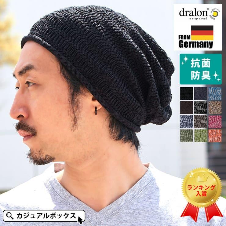 """""""dralon""""タックメッシュルーズワッチ   詳細画像"""