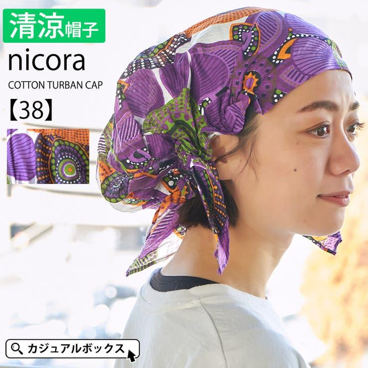 nicoraコットンワッチ | 詳細画像