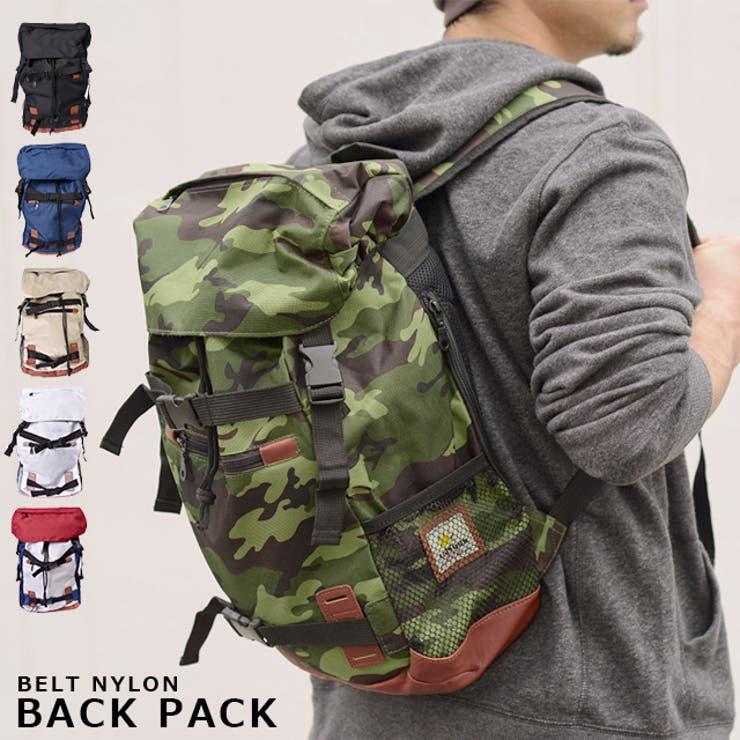 リュック バックパック 旅行バッグ 商品名:ベルトナイロンカバーリュックサック