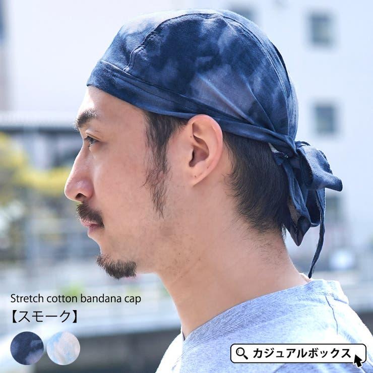 ストレッチ コットン バンダナ | ゆるい帽子CasualBox | 詳細画像1