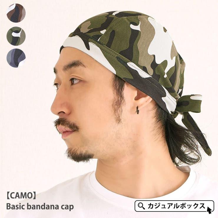 ベーシック バンダナ キャップ   ゆるい帽子CasualBox   詳細画像1