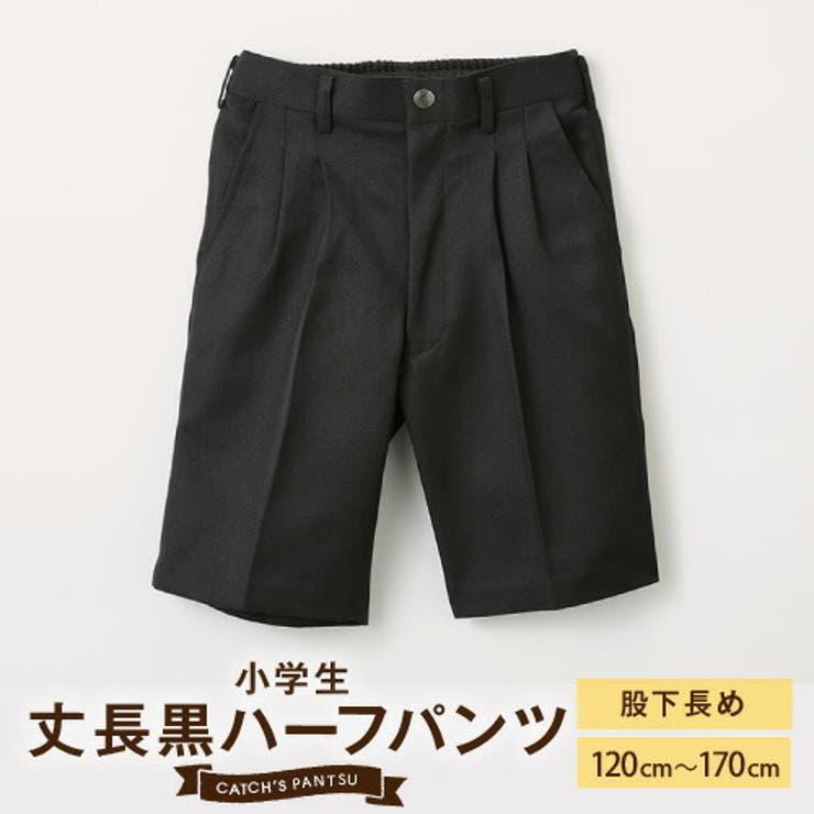 小学生ハーフパンツ黒通学服制服フォーマル日本素材120CM130CM140CM150CM160CM170CM | 詳細画像