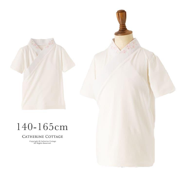 半襦袢シャツ 刺繍入り半襟付き 卒業式袴 着物 和装 着付け小物 | Catherine Cottage | 詳細画像1