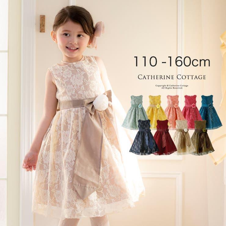 子供ドレス 令嬢テイストのアンティークレースドレス キャサリンコテージ | Catherine Cottage | 詳細画像1