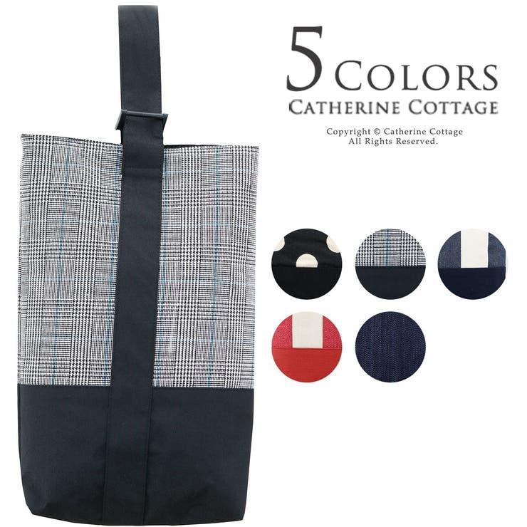 男の子女の子 おしゃれシューズバッグ シューズケース   Catherine Cottage   詳細画像1