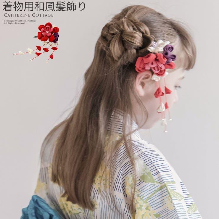 着物用髪飾り花 和風 | Catherine Cottage | 詳細画像1