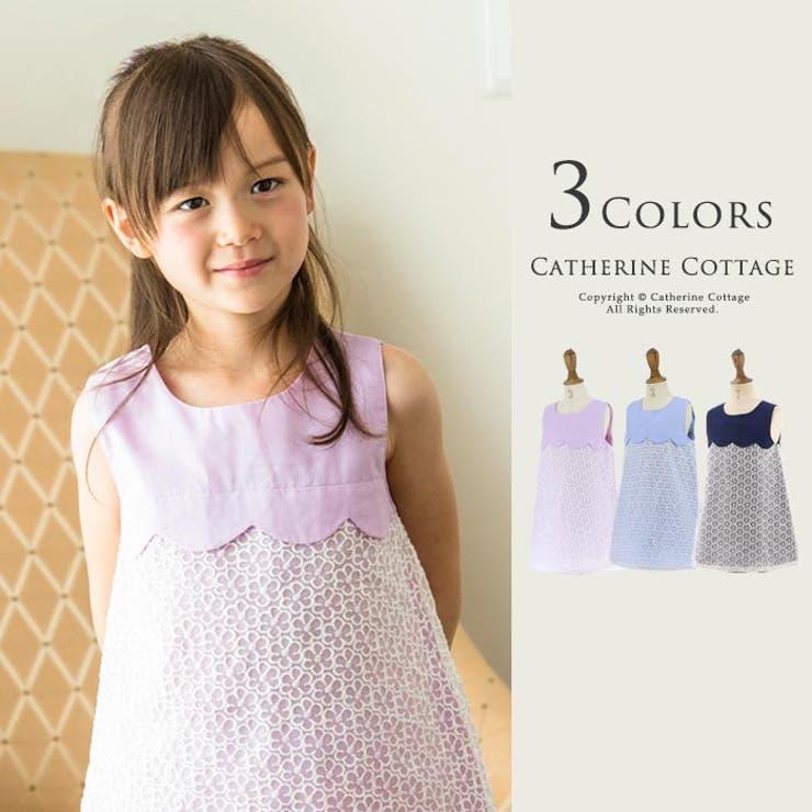 子供服 ワンピース プチプラ女の子ワンピースカジュアル | Catherine Cottage | 詳細画像1