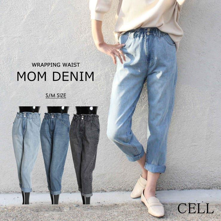 CELLのパンツ・ズボン/デニムパンツ・ジーンズ | 詳細画像