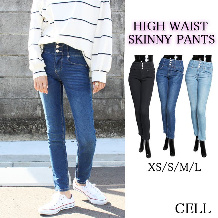 CELLのパンツ・ズボン/スキニーパンツ | 詳細画像