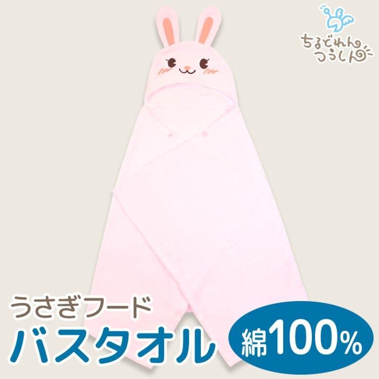 ベビー 新生児 赤ちゃん 子供用 バスタオル フード付き パイル地 ウサギ おもしろ 女の子 SANDRADEE 出産祝い ギフト