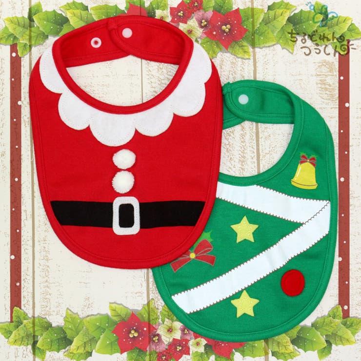 ベビー キッズ 子供服 サンタクロース クリスマスツリー スタイ よだれかけ なりきり トロンプ おもしろ 【服種その他】 Puff2 KIDS 出産祝い ギフト 16冬 フリーサイズ