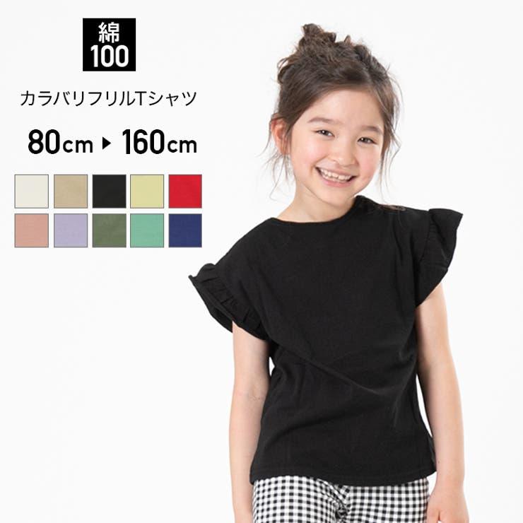 全10色カラバリフリルTシャツ | 詳細画像