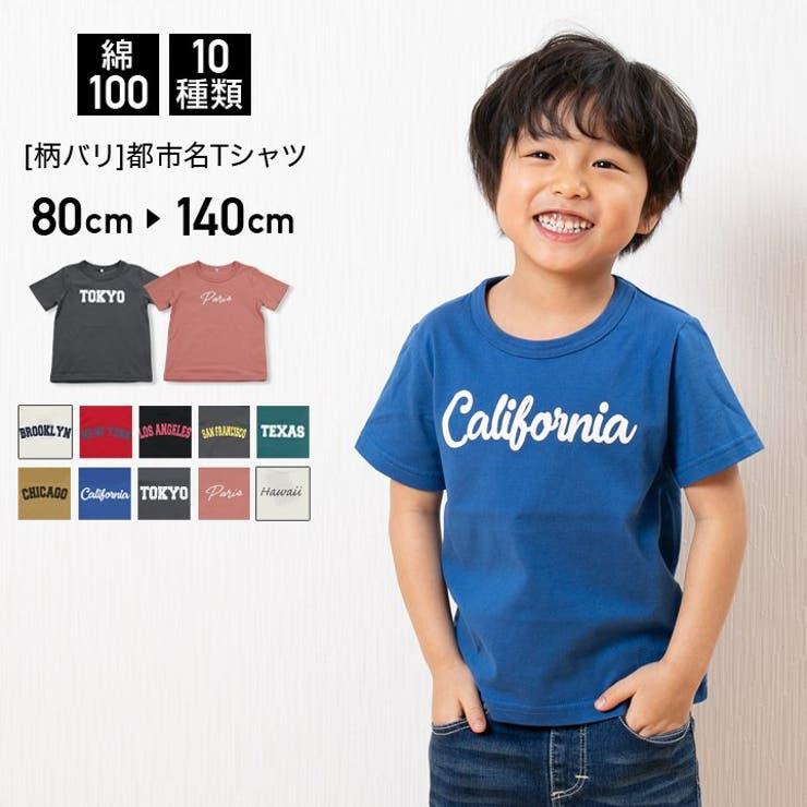 子供服キッズベビー半袖Tシャツ都市名   詳細画像