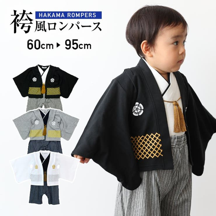 男児袴風カバーオール | 詳細画像