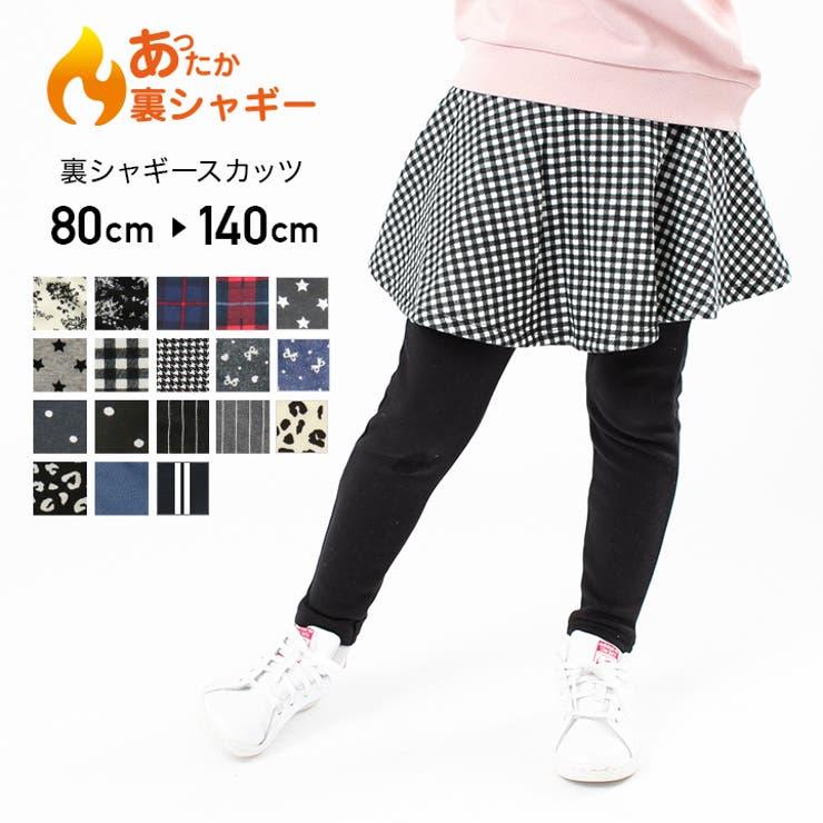 子供服 スカッツ スカート   chil2   詳細画像1