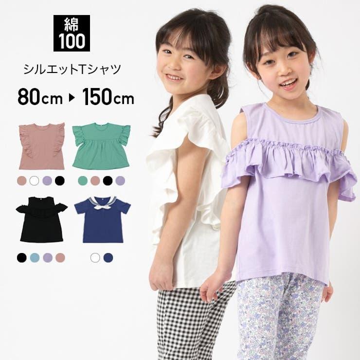 女の子シルエットバリ半袖Tシャツ | 詳細画像