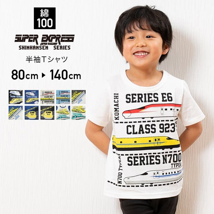 子供服キッズベビー男の子JR新幹線柄バリ半袖Tシャツ   詳細画像