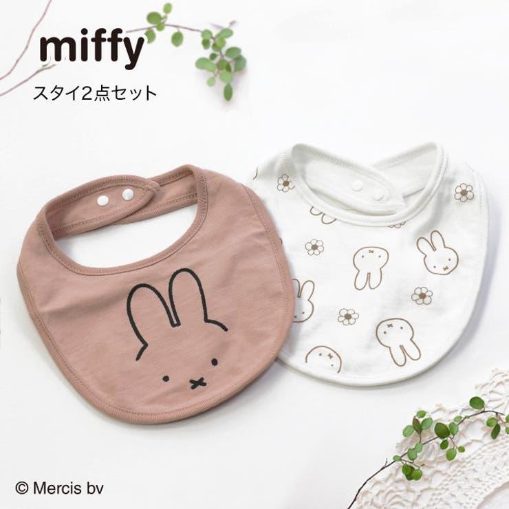 ミッフィー miffy スタイ | chil2 | 詳細画像1