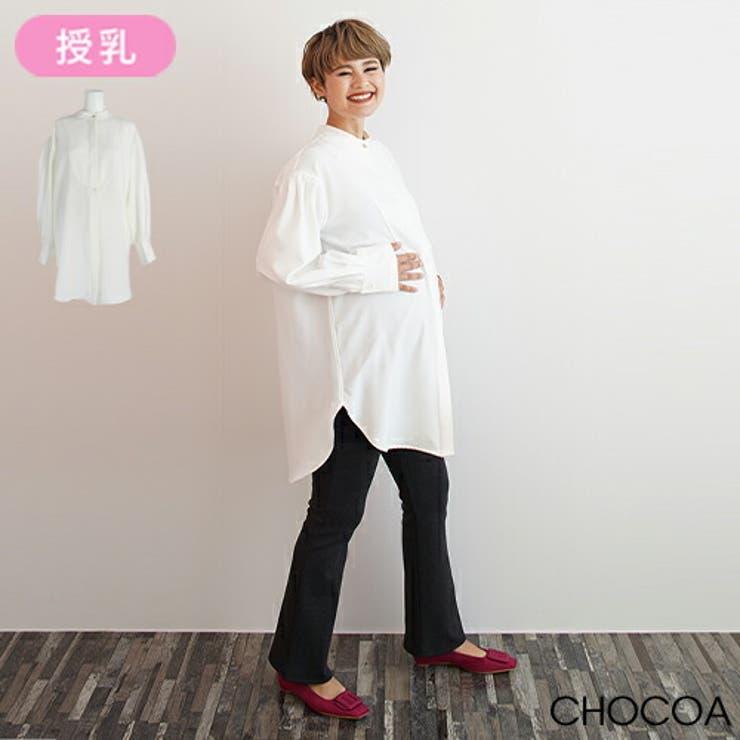 授乳ホワイトビックブラウスマタニティブラウス 授乳ブラウス ビッグシルエット | CHOCOA  | 詳細画像1
