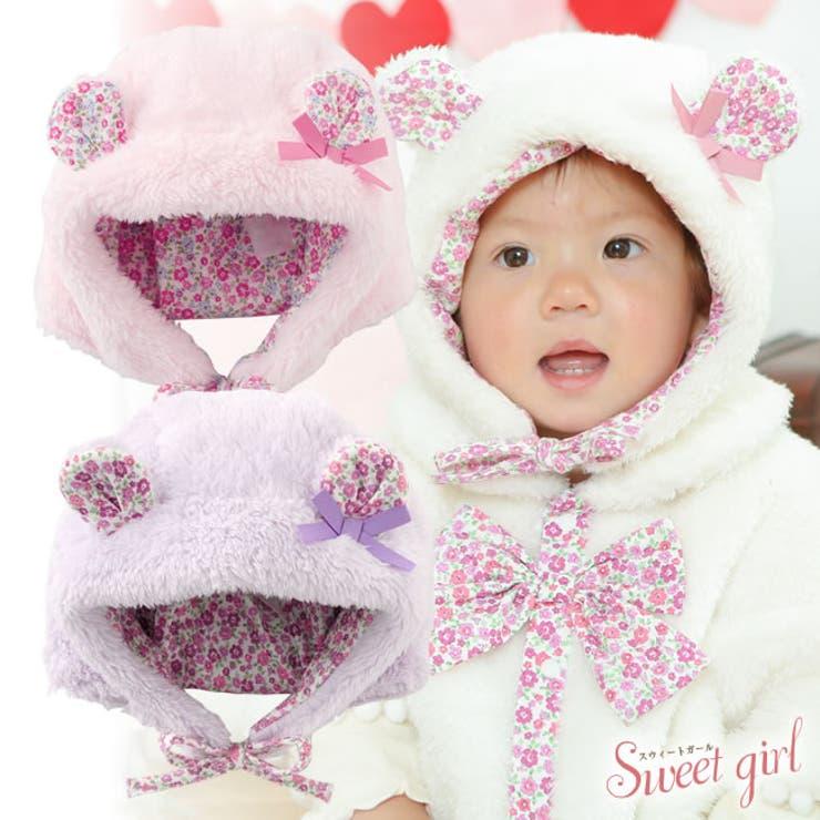 チャックルベビースウィートガールスイートガールくまみみ帽子クマ耳付き帽子ボア帽子ハットキャップベビー帽子出産準備お祝いギフトプレゼント小花柄 | 詳細画像