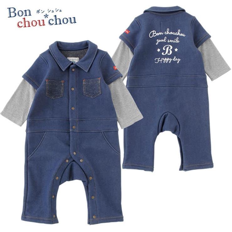 *ボンシュシュ*つなぎ風長袖前開きカバーオールベビー服 赤ちゃん 服 男の子 男児カバーオール 前開き 長袖 チャックルベビー