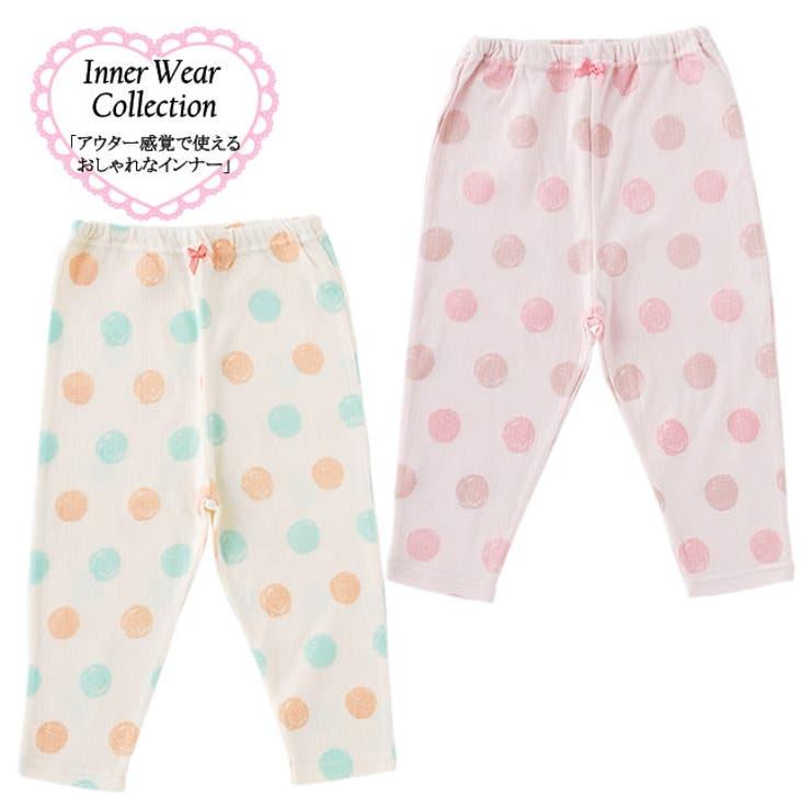 マカロンドットレギンス赤ちゃん 服 ベビー服 子供 下着 レギンス水玉 ズボン パンツ チャックルベビー