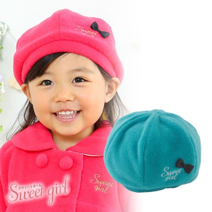 *スウィートガール*フリースベレー帽【46-48cm】【48-50cm】赤ちゃん 帽子 ベビー帽子 女の子 女児 冬ベレー帽 お出かけチャックルベビー