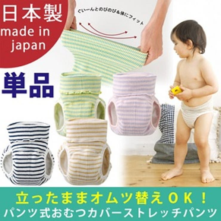 chuckleBABYのベビー服・ベビー用品/おむつ・トイレ   詳細画像