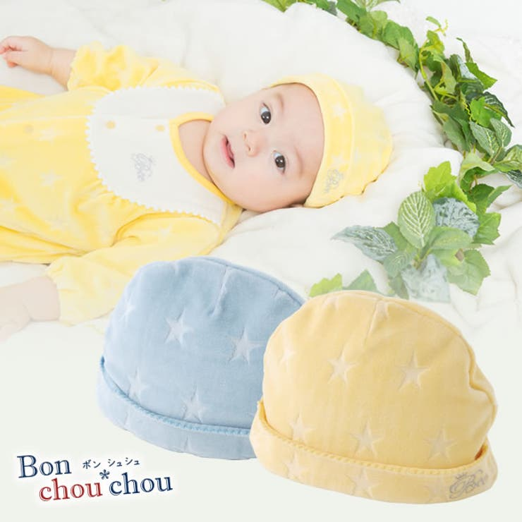 *ボンシュシュ*パステルベロア星型ベビー帽子帽子キッズベビー新生児ベビー服出産祝い男の子冬赤ちゃん帽子チャックルベビー   詳細画像