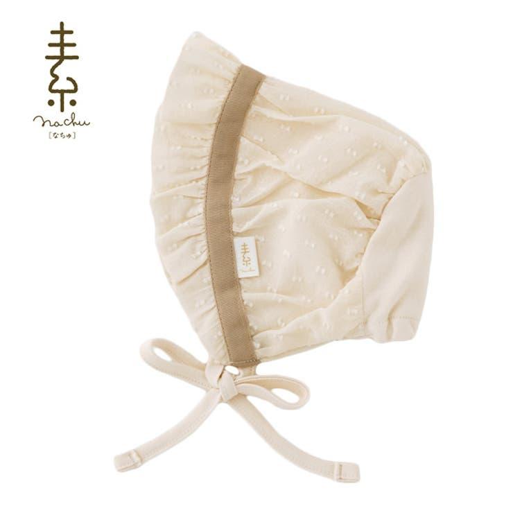 *なちゅ*レース付き新生児帽子【42-44cm】【日本製】帽子キッズベビー新生児ベビー服出産祝い男の子女の子赤ちゃん帽子チャックルベビー   詳細画像