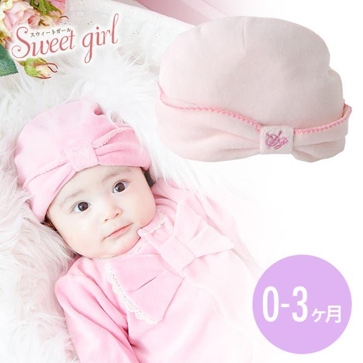 新生児 帽子 女の子 | chuckleBABY | 詳細画像1