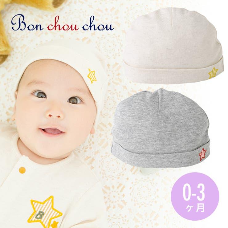 新生児 帽子 男の子 | chuckleBABY | 詳細画像1