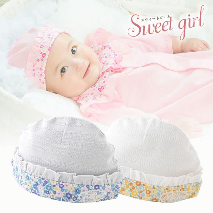 スウィートガール新生児帽子女の子ベビー服ベビー服出産祝いギフト春夏赤ちゃん小花柄ピンクパープルホワイトP9237チャックルベビー | 詳細画像