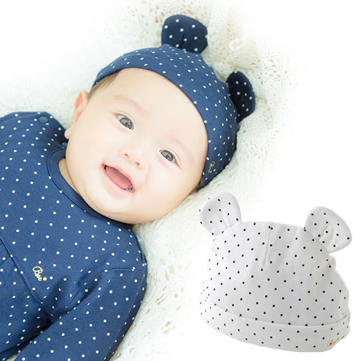 ベビー服帽子新生児男の子女の子春夏ベビー服赤ちゃん出産祝いギフトプレゼントドット水玉白ホワイトネイビーブルーP9885チャックルベビーボンシュシュ | 詳細画像