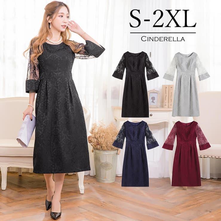 Cinderellaのワンピース・ドレス/ドレス | 詳細画像