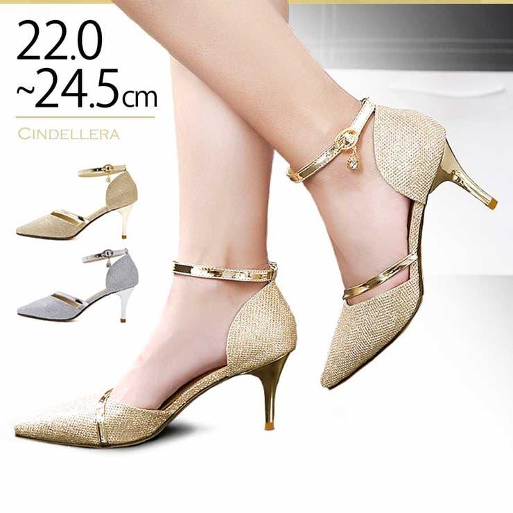 Cinderellaのシューズ・靴/パンプス   詳細画像