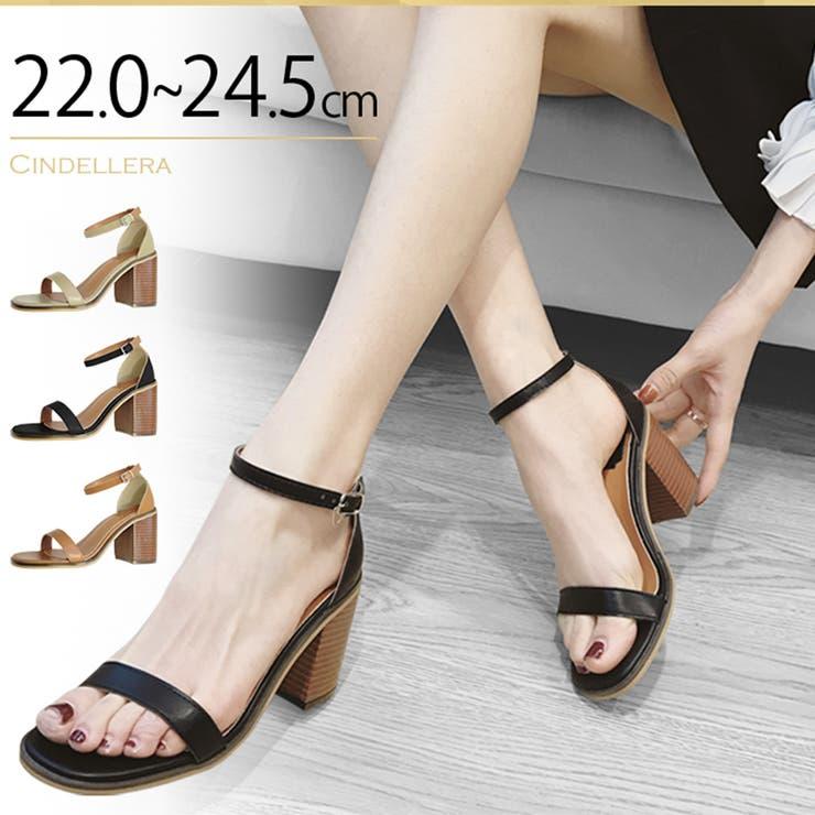 Cinderellaのシューズ・靴/サンダル | 詳細画像